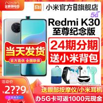 note8红米10Pro小米K30i新品红米X10官方旗舰店正品k30ProRedmi小米XiaomiK30Pro红米元600最高省