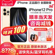 旗舰店手机888骁龙G9980SM5GUltraS21Galaxy三星Samsung原装充电头25W赠期免息12新品现货抢购