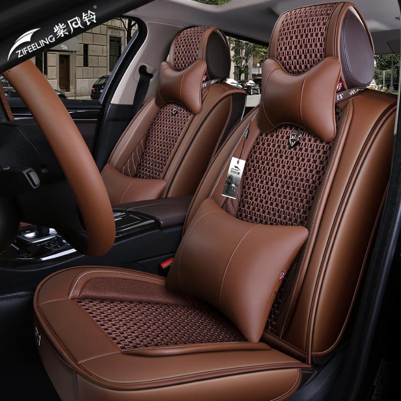 夏季冰丝坐垫别克英朗XT/GT2011/2012/2013年2014款专用汽车座套