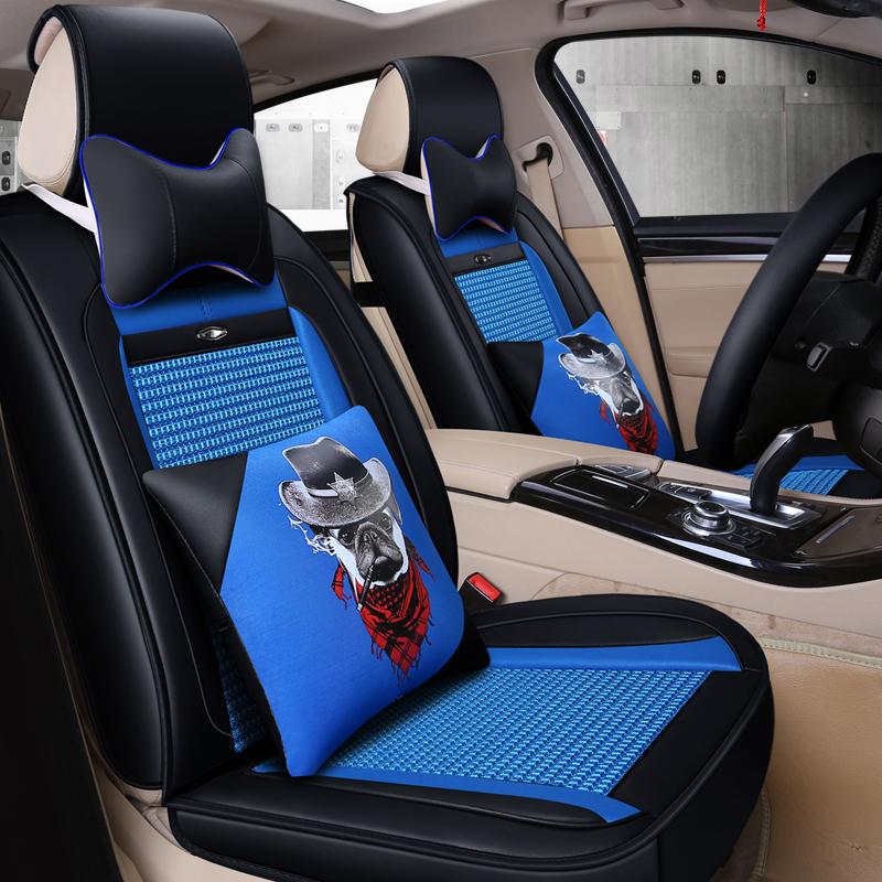 夏季冰丝汽车坐垫老新丰田卡罗拉2011/2012/2013年款全包座垫座套