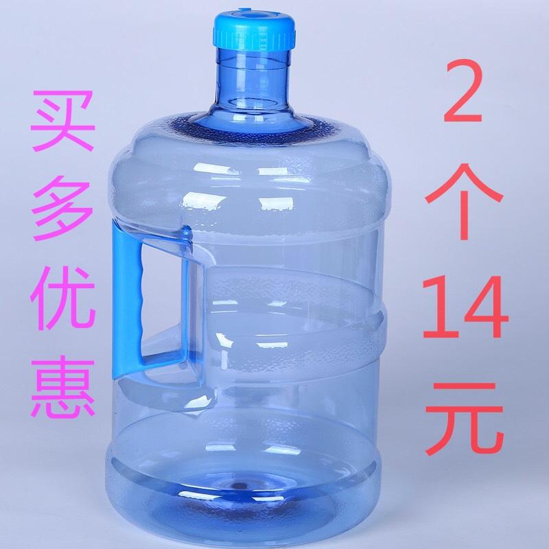 包邮7.5升7.5 l桶装纯净水桶