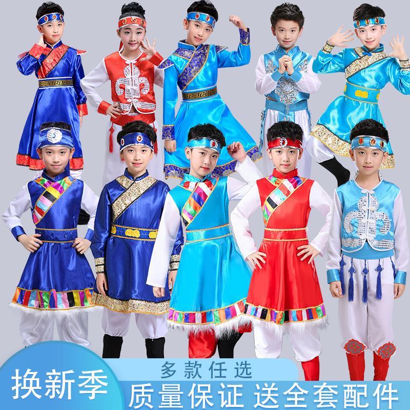 少数民族服装儿童男女藏族蒙古袍