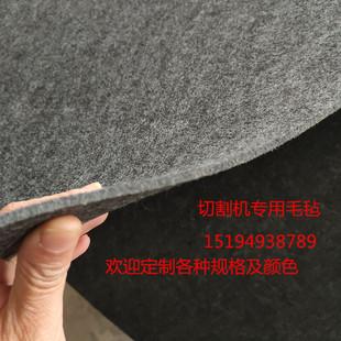 黑色玻璃切割机台面毛毡布台尼 气浮开界台加硬工业毛毡布3-4-5mm