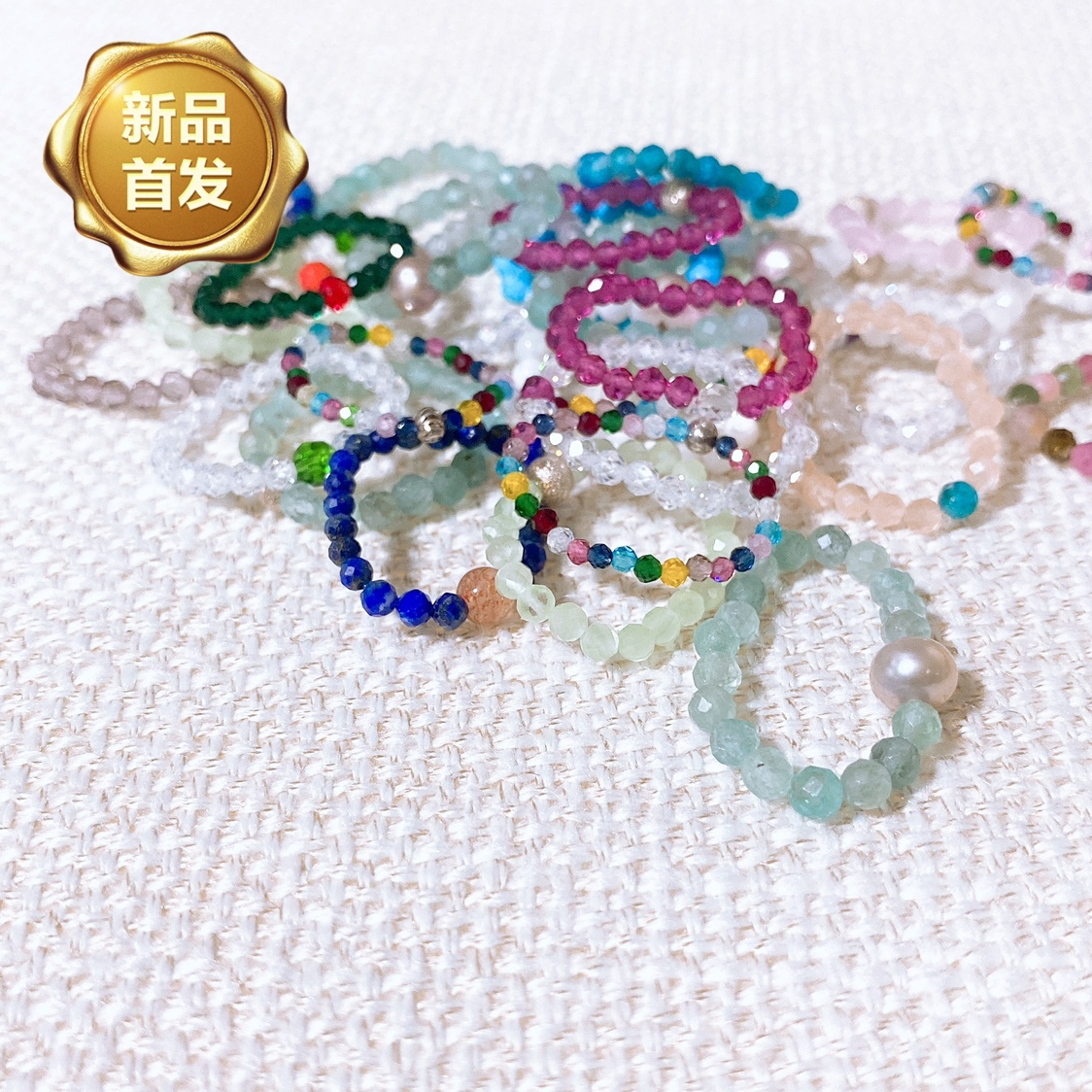 原创新款民族风感天然珍珠纯银多宝能量水晶戒指男女通用时尚简约
