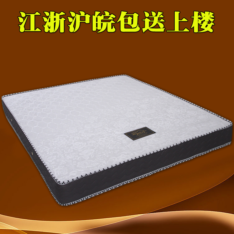 Special Simmons mattress 1.8m soft and hard dual purpose spring coconut palm 1.5 mattress family 20cm thick breathable and comfortable