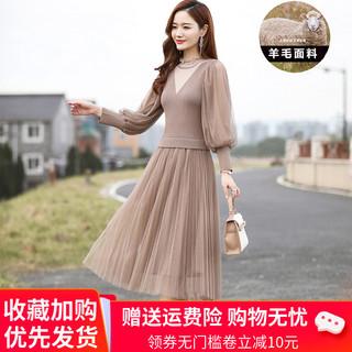 2021新款秋冬季高端女装秋装气质拼接网纱打底裙针织羊毛连衣裙潮