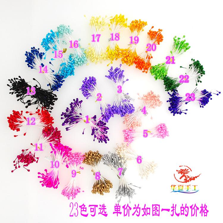 华夏手工制作diy衍纸材料花蕊纸藤花芯蕊水晶花芯蕊 纸花彩色花芯