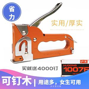 多用途订书机省力装订工具木板皮革谢钉安装免费赠装订针包邮