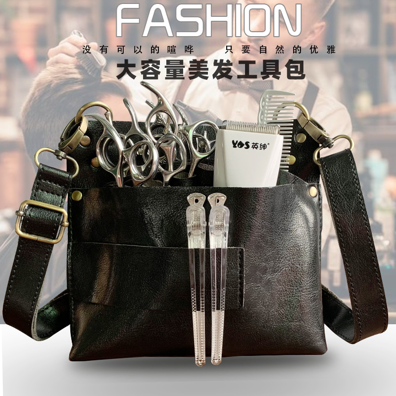 剪刀包发型师专用美发剪刀包腰包斜挎包网红个性创意潮美发工具包