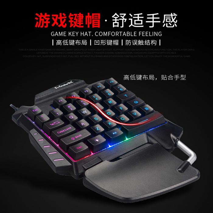 蝰蛇新左手电脑手机机械手感游戏外设单手小键盘网红吃鸡枪神王座热销133件假一赔三