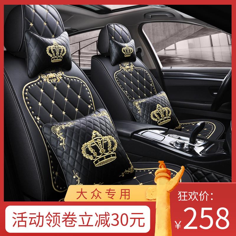 Чехлы на сиденья автомобиля Артикул 610049674673
