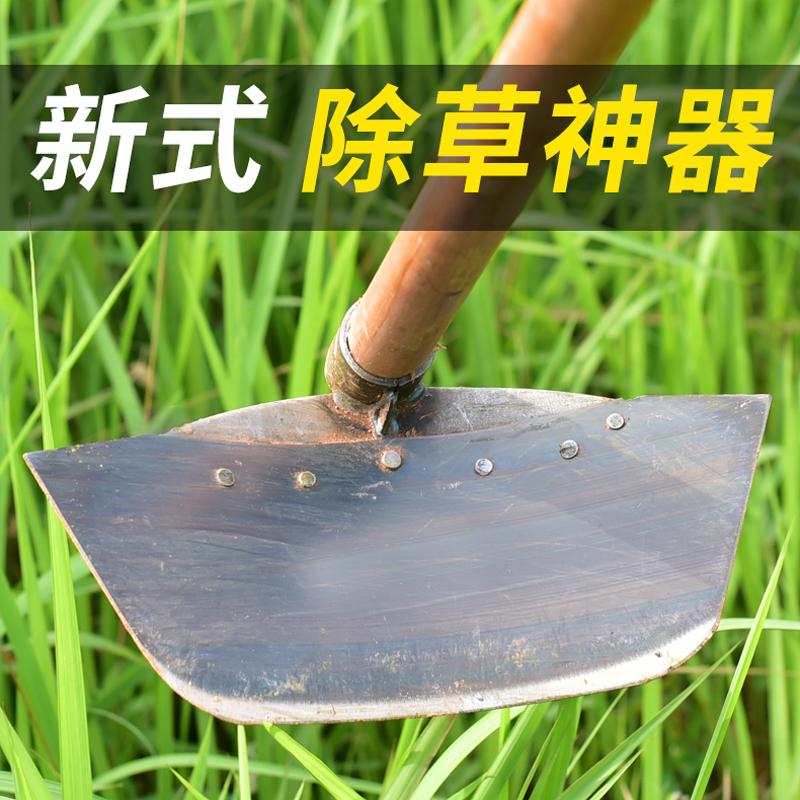 农用除草工具锄草锄头除草专用神器全钢加厚草锄刨地种菜两用农具