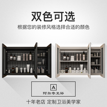 Simple modern toilet solid wood mirror cabinet hanging wall type Nordic bathroom mirror box mirror cabinet toilet mirror cabinet Waterproof