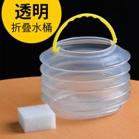 便攜式透明可拉伸伸縮折疊水桶方便繪畫洗筆洗顏料水桶附贈海棉