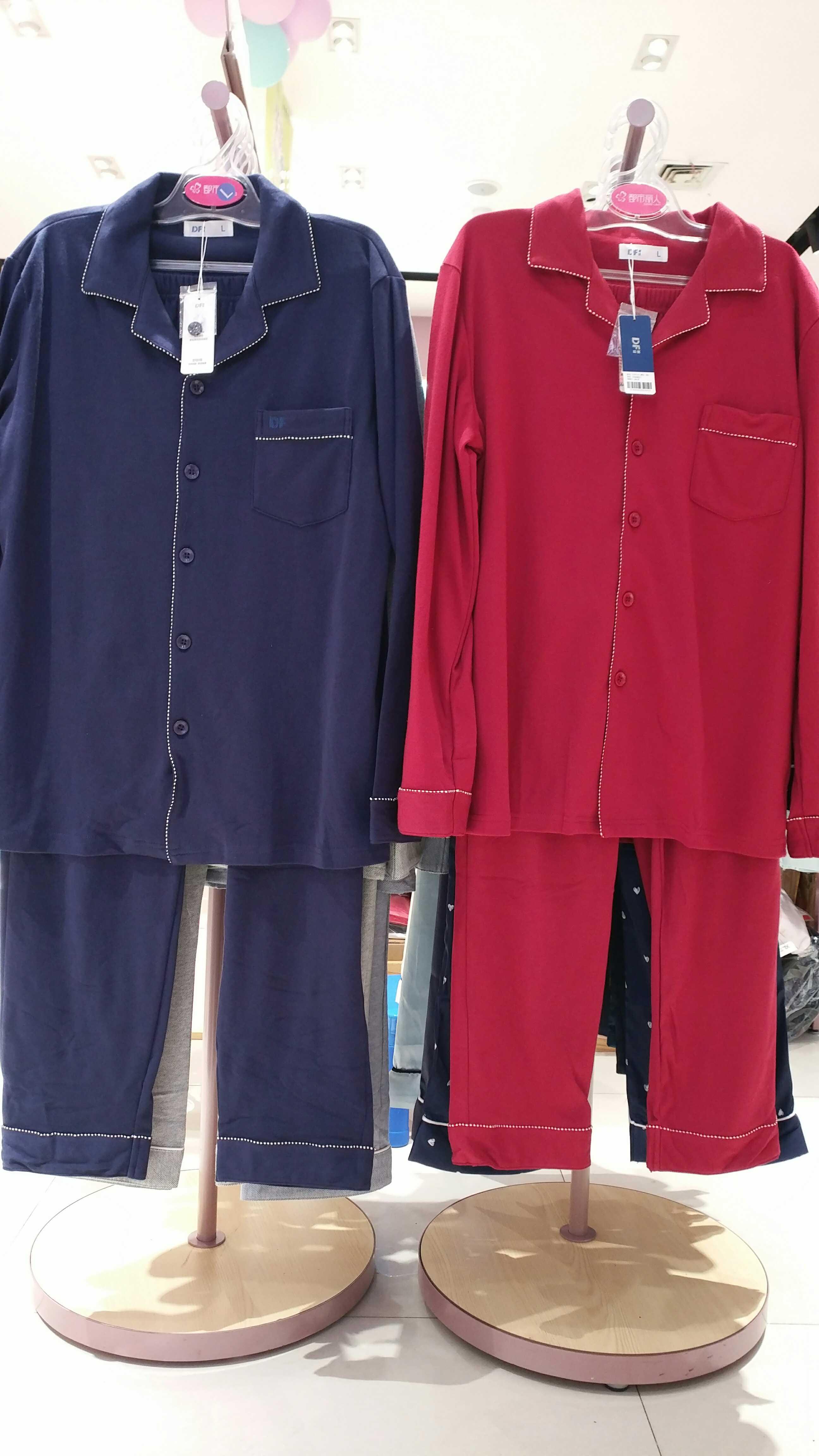 都市丽人男士睡衣19年新款FH91A4棉质舒适面料长袖长裤家居服套装