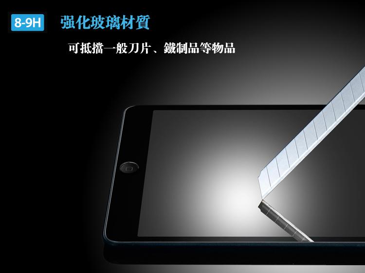 苹果ipadair2钢化膜防摔新款ipad9.7防爆膜迷你1mini4全屏贴膜pro