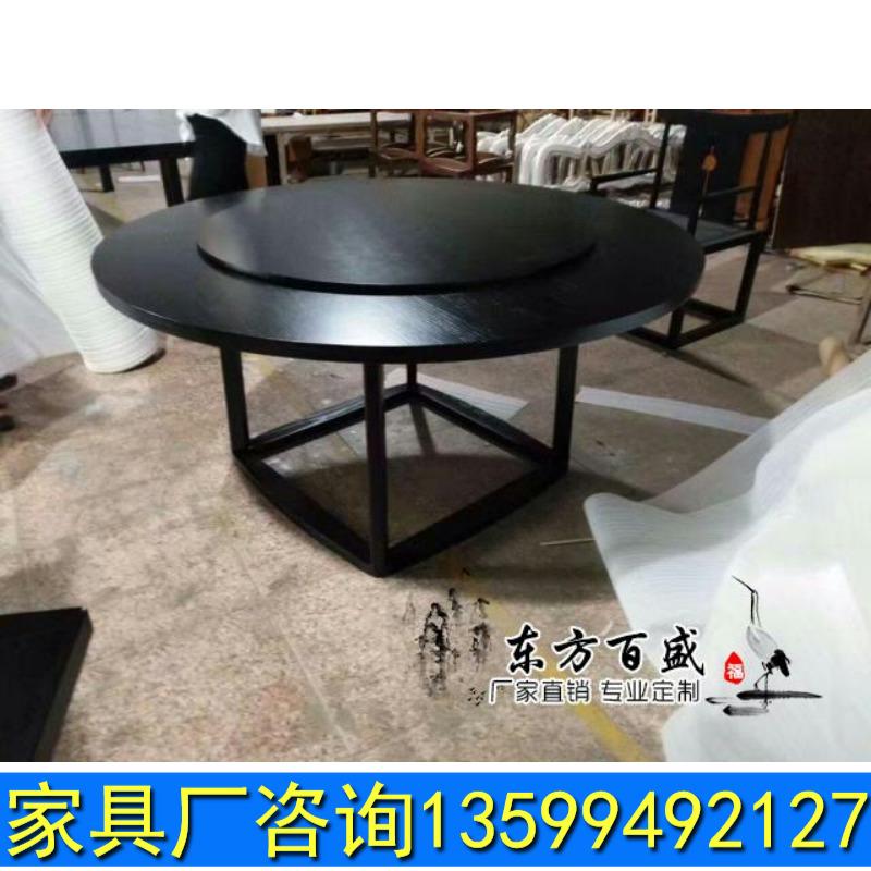 新中式餐桌圆桌客厅样板房酒店会所水曲柳实木餐桌椅组合家具定制