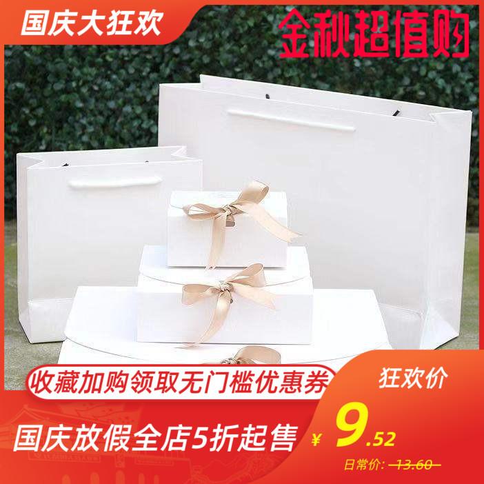 长方形小清新伴手礼创意大礼品盒11月06日最新优惠