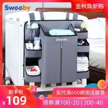 sweeby嬰兒床收納袋掛袋床頭尿布袋床邊收納嬰兒置物袋整理儲物袋