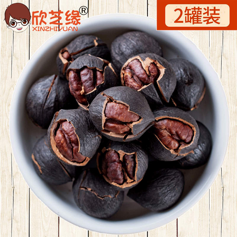 2020 new product Linan hand peeled big seed pecan 2 cans of boiled and carbon roasted spicy and salt pecan nuts package