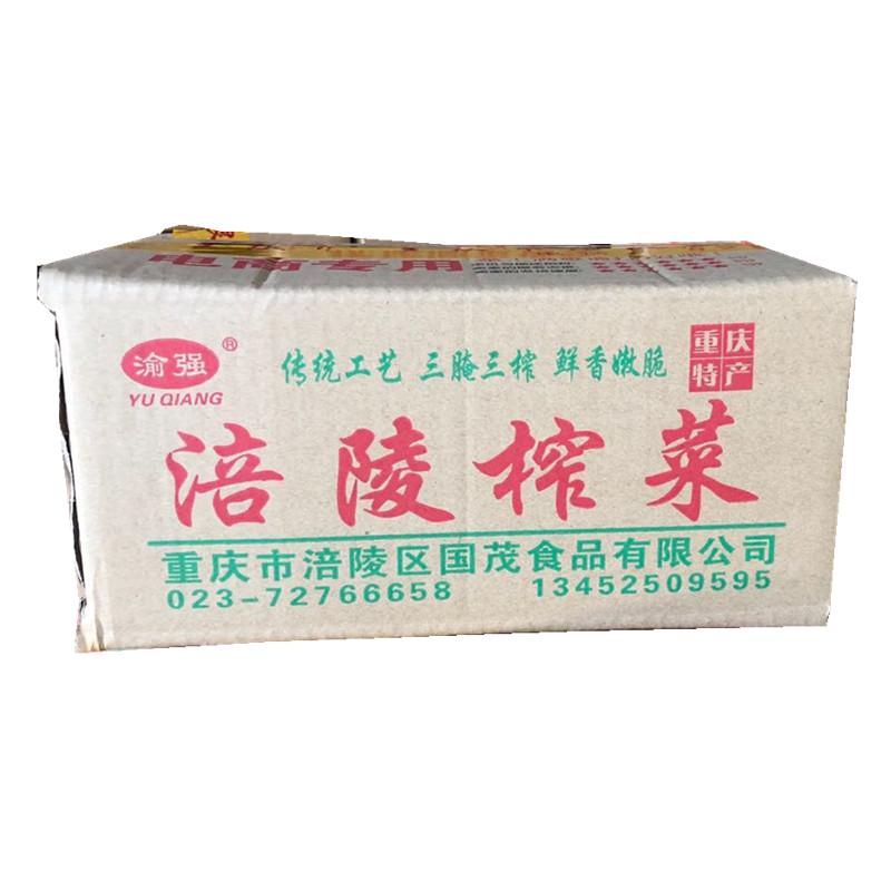 重庆涪陵榨菜渝强香喷喷原味香辣丝榨菜粒颗米下饭菜四味任选7斤