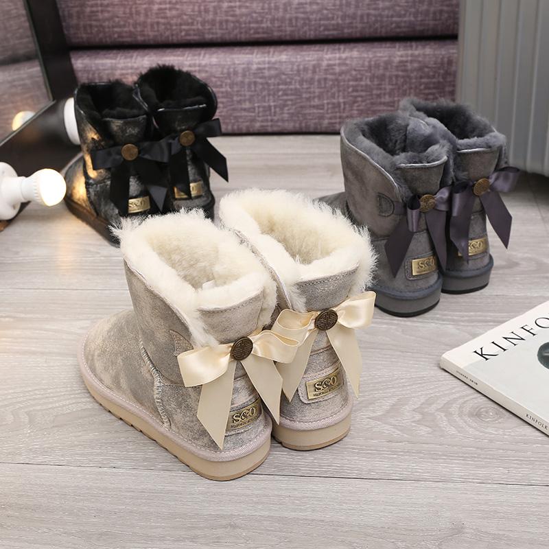 正品澳洲雪地靴店