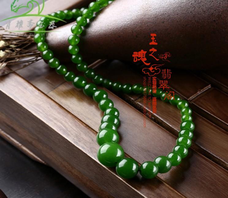 天然正品和田碧玉项链玉珠油绿项链女款毛衣链送妈妈项链带证书