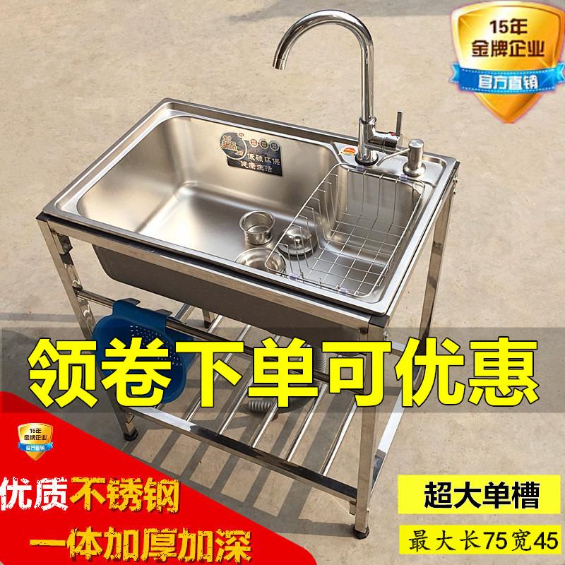 厨房厚简易不锈钢水槽单槽双槽大单槽带支架水盆洗菜盆洗碗池架子