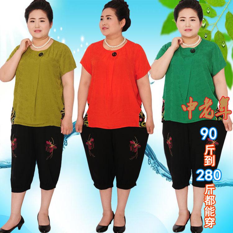 母亲节中老年妈妈女装特大码棉麻短袖套装老人衣服胖太太奶奶夏季