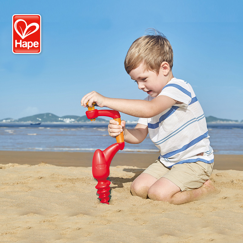 12-01新券Hape儿童沙滩玩具探奇沙钻 玩沙挖沙子大号儿童宝宝玩具 耐磨耐晒