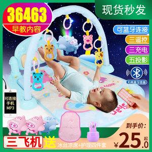 新生床铃0-1岁3-6个月12男宝宝婴儿玩具音乐旋转益智摇铃床头铃女