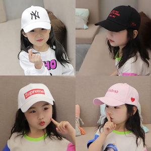 儿童帽子春秋防晒遮阳帽夏季太阳帽男女童棒球帽潮韩版宝宝鸭舌帽