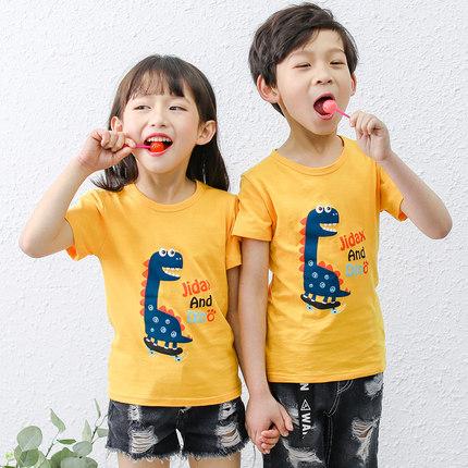 夏装儿童短袖t恤男童女童纯棉半袖2019新款宝宝体恤小孩上衣童装