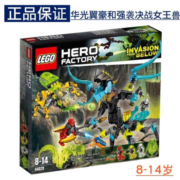 �犯叻e木LEGO英雄工�S 44029 �A光翼豪和���u�Q�鹋�王�F �^版�F�