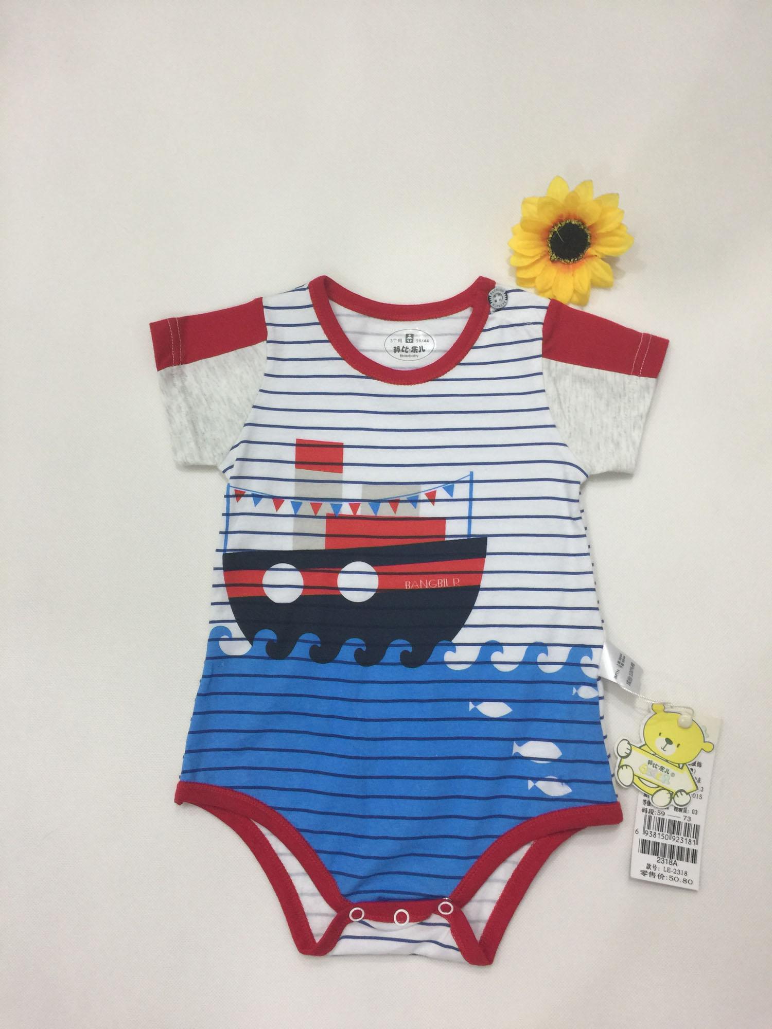 邦比乐儿婴童夏季新款三角哈衣 纯棉薄款柔软短袖包庇衣 婴儿服饰