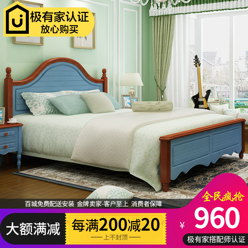 Mediterranean bed American solid wood bed Korean rural style childrens furniture 1.5m princess bed 1.8m double bed