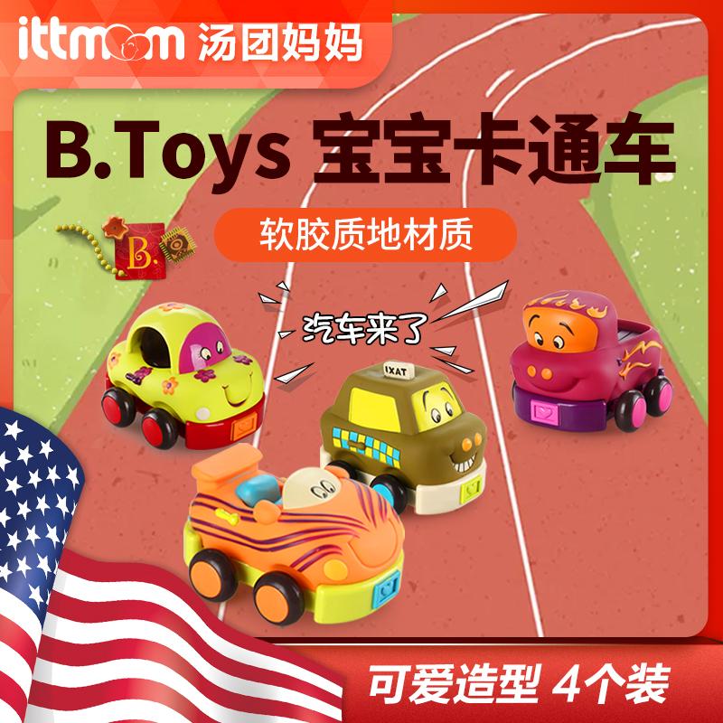 Игрушки для мальчиков Артикул 41962183461