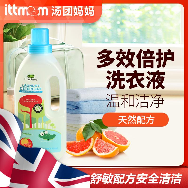 英国小树苗婴儿洗衣液 宝宝专用新生儿天然多效儿童萄葡柚洗衣液
