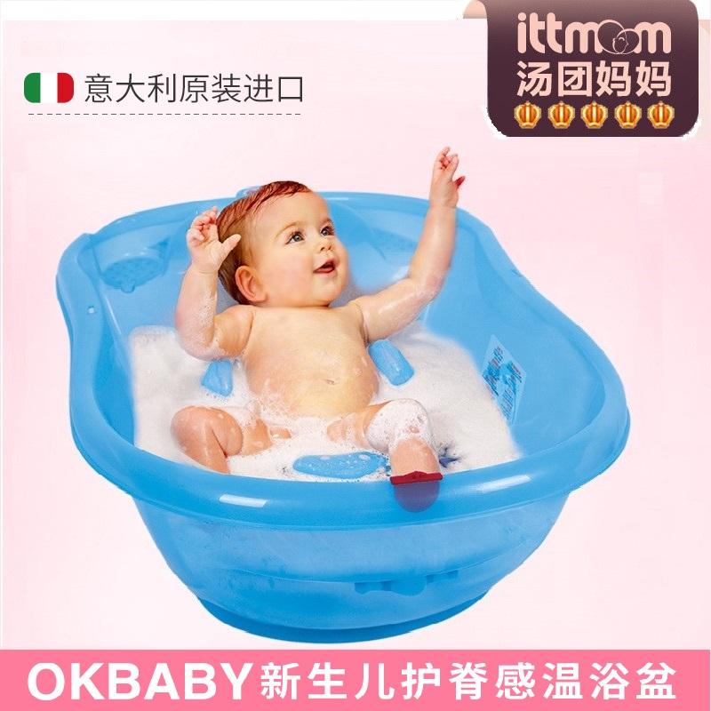 Okbaby ребенок купаться бассейн новорожденных может сидеть лечь ребенок ванна ребенок купаться баррель анти скольжение измерение температуры