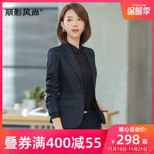 White collar professional suit women 2019 new fashion temperament autumn wear China Mobile tooling suit women's formal wear