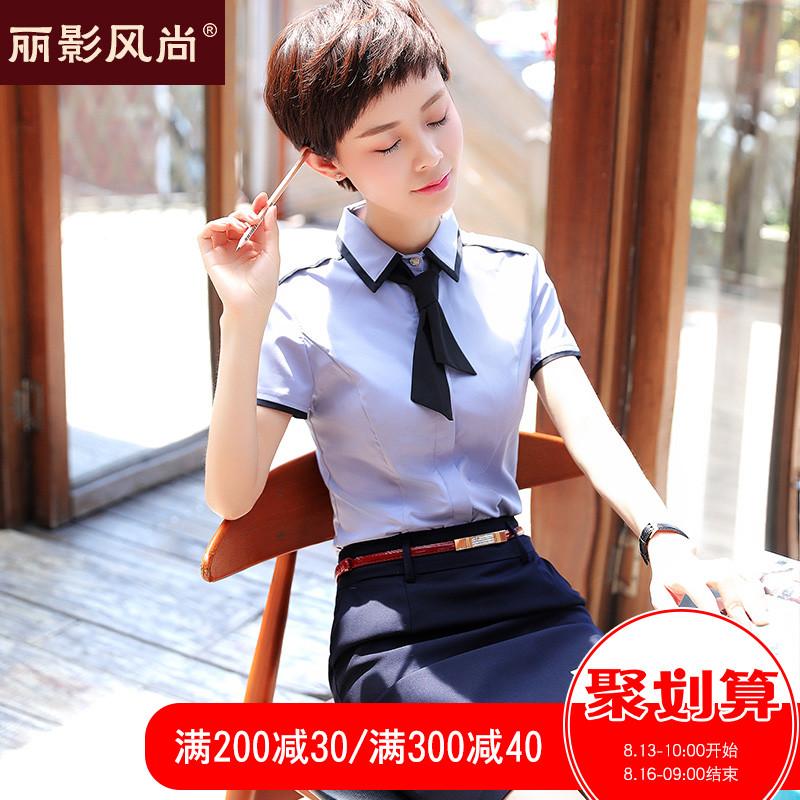2018夏装新款职业装女装短袖衬衫套裙工作服正装女士修身衬衣套装