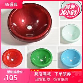 台上盆半嵌入式洗手盆圆形单盆台中盆卫生间洗脸盆钢化玻璃洗手盆图片