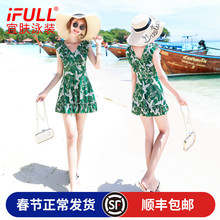 Swimsuit female conservative slimming belly sexy Korean one-piece skirt hot spring 2018 new large size fat mm swimsuit