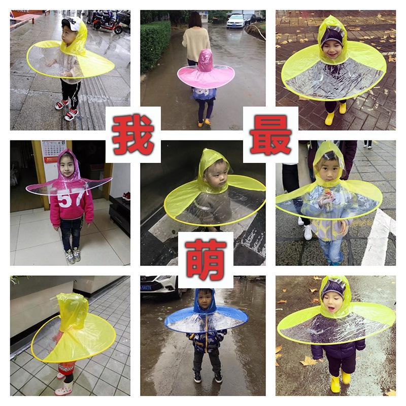 小孩儿童专用花朵伞状飞碟蝶蘑菇圆圈雨衣蓬蓬圆形斗篷幼儿园日本