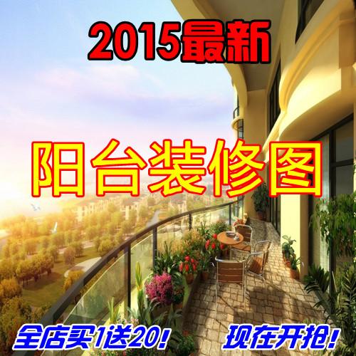 Дизайн для дома Артикул 601739671095