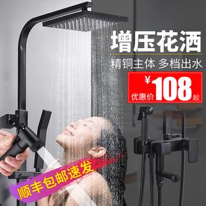 黑色淋浴花洒套装家用淋浴器龙头