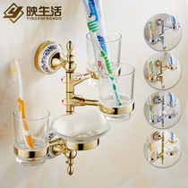 European Toothbrush cup rack Gold active cup rack mouthwash cup swivel cup rack bathroom toothbrush cup rack three or four cup