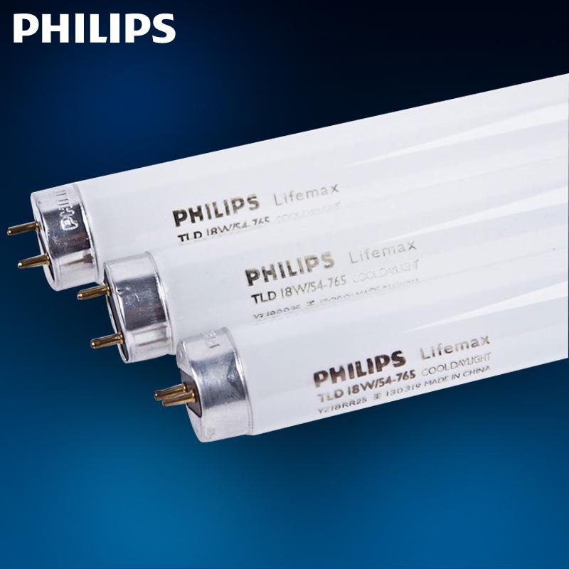 飞利浦T5T8日光灯管三基色灯管荧光直管日光灯管 1.2米18w36W灯管