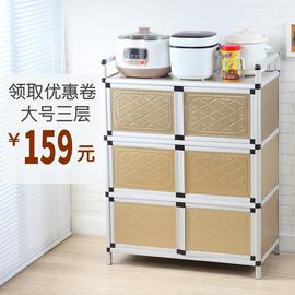 不锈钢碗柜家用厨房橱柜收纳柜多功能经济型简易灶台储物置物柜子图片