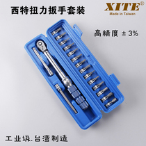 Taiwan imports sitter torque Wrench High precision torque force kg fast bicycle tool Mini Set